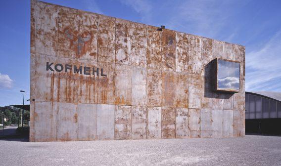 Kulturfabrik <br>Kofmehl Solothurn